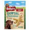 Xương gặm sạch răng cho chó Bakers Dental Delicious Medium Beef
