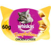 Bánh thưởng cho mèo Whiskas Temptations Cat Treats with Chicken and Cheese