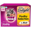 Thức ăn cho mèo Whiskas Pure Delight Kitten Food Pouch Poultry Collection in Jelly